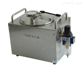 冷发烟气溶胶发生器