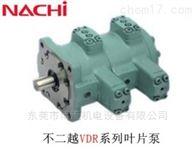 货真价实可比价日本不二越VDR系列叶片泵