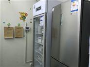 社区卫生服务中心温湿度监控系统