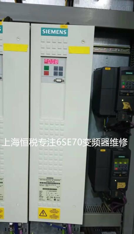 西门子变频器启动报故障(检测诊断与维修)