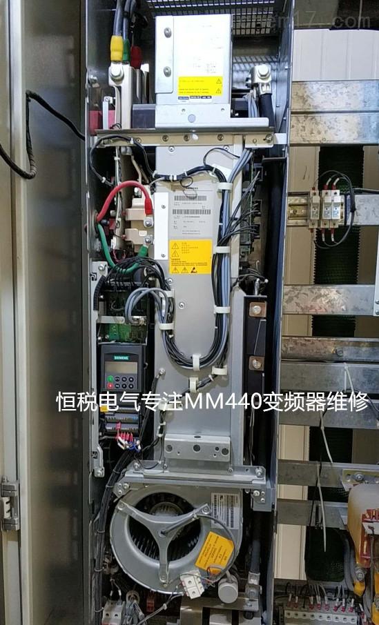 西门子440变频器炸机冒烟-十年修复诊断厂家