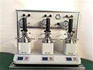 实验室平行高压反应釜