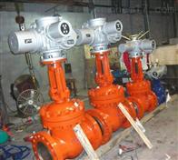 Z941H-16P電動閘閥廠家