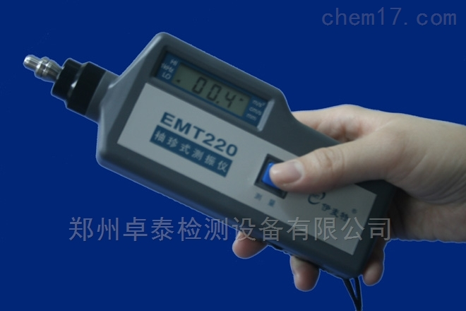 EMT220郑州便携式测振仪