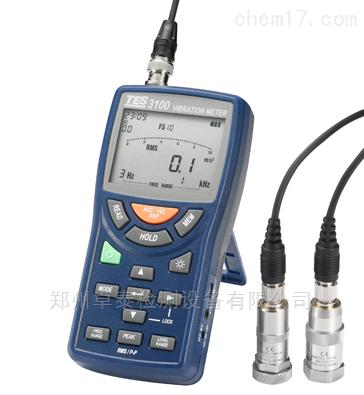 TES-3101郑州泰仕便携式测振仪