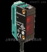 OMT150-R100-2EP-IO-L原装正品德国倍加福P+F测距传感器