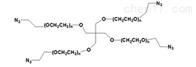 多臂PEG衍生物4-Arm PEG-Azide 四臂聚乙二醇叠氮