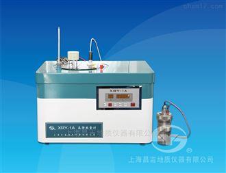 XRY-1A型氧彈熱量計