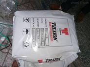 杜笙树脂CH-99高盐废水除硼特种树脂
