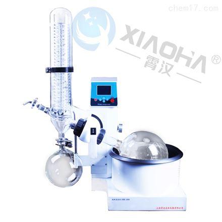 实验室旋转蒸发仪