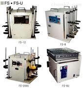 台湾进口分液漏斗振荡器FS-12