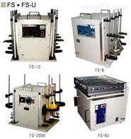 FS-12台灣進口分液漏鬥振蕩器FS-12