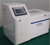 QJCnonline实验室清洗机超声波医用烘干消毒