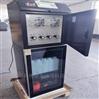 AB桶混合水质采样器-水质在线仪器供水