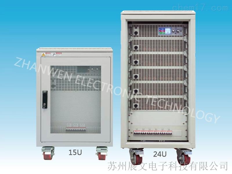 德国EA可编程高效直流电源PSI 9000 15U/24U