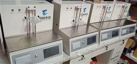 ZCL-II外加剂氯离子电位滴定仪