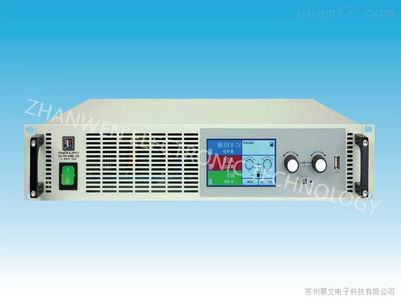 德国EA可编程实验室直流电源PSI90002U系列