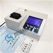 工業現場飲用水檢測自來水水質檢測儀器