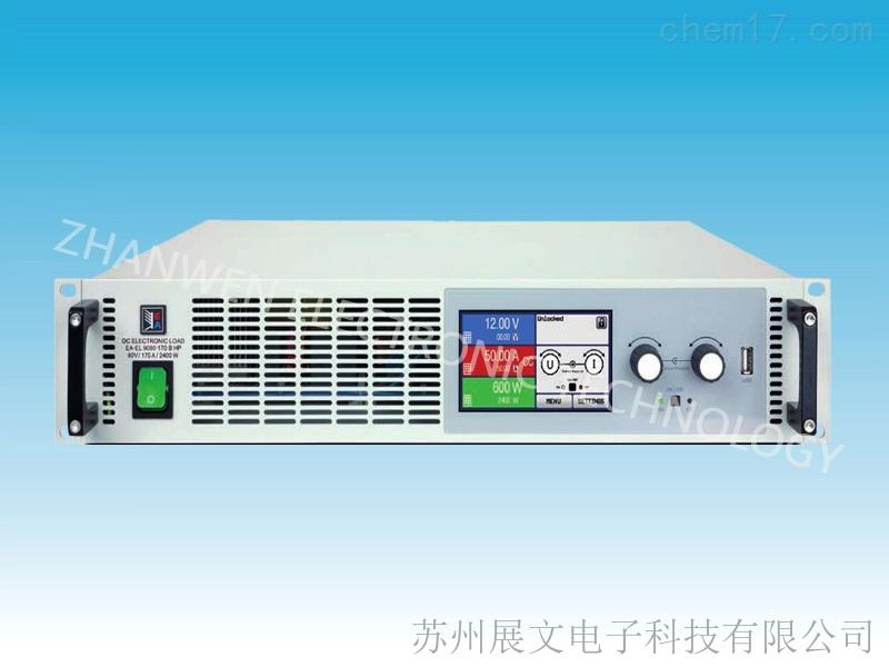 德国EA可编程直流电子负载EL 9000 B HP系列