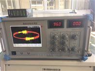SHJCB-15B多通道变压器局部放电检测仪