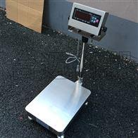 bxg-TCS-500kg500公斤防水电子秤-带立杆电子计重台秤