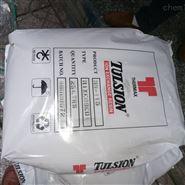 杜笙树脂CH-99高盐废水除硼离子树脂