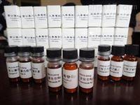 潍坊氧化锌标准品