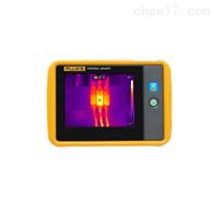FLUKE PTI120菲力尔红外热像仪