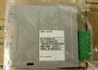 SBDC-ZA-R直流信號隔離變換器