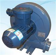 防爆高壓氣泵,粉體防爆鼓風機