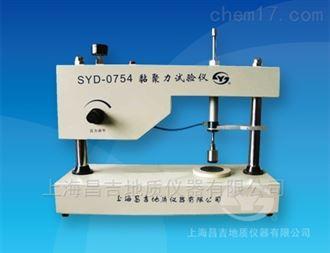 SYD-0754型黏聚力试验器