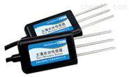 土壤水分传感器SDR-100A