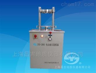 SYD-200S电动液压脱模器