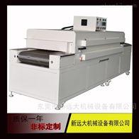500度高温热风循环炉带式烘干机烤线路板