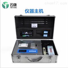 YT-ZY10植物营养测定仪价格