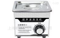 JL-TSJ-6T超聲筆清洗機臺式機械(不帶加熱)