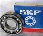 SKF深沟球轴承830026大量现货