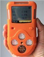 GC310便携式四合一复合气体检测仪