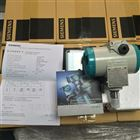 全新直销Siemens雷达液位计7ML4530-2AA10