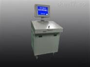 ZLS-28D/M型氦質譜檢漏儀
