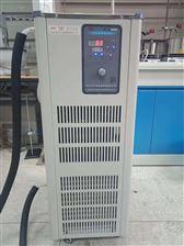 超低溫恒溫磁力攪拌反應槽