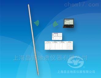 JTL-40FR型无线高精度陀螺测斜仪