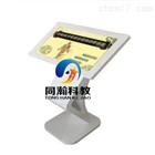 TAH/KZY226開放式中醫學多媒體教學系統