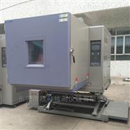 溫濕度振動復合試驗系統