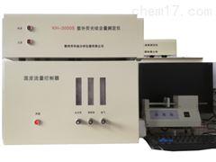 KH-3000S紫外荧光测硫仪现货