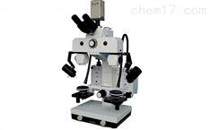 VMC50D比较显微镜