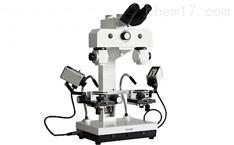 VMC50C比较显微镜