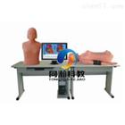 TAH/XF9000B智能型网络多媒体胸腹部检查综合教学系统