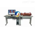 TAH/F3000D网络多媒体腹部检查教学系统