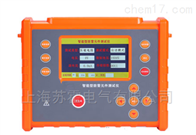 便携式防雷元器件测试仪/SPD现场测试
